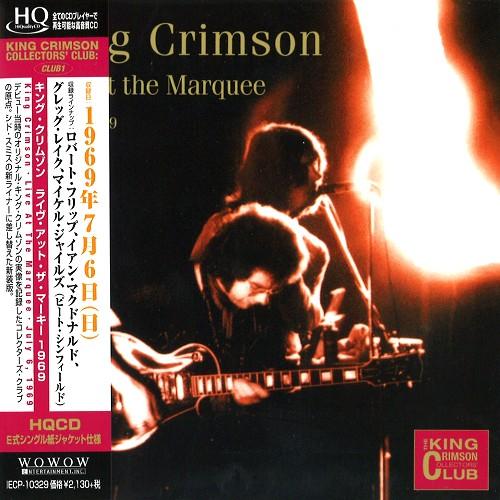 KING CRIMSON / キング・クリムゾン / ライヴ・アット・ザ・マーキー1969 - HQCD