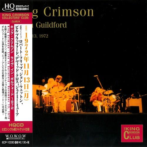 KING CRIMSON / キング・クリムゾン / ライヴ・アット・ギルドフォード1972 - HQCD