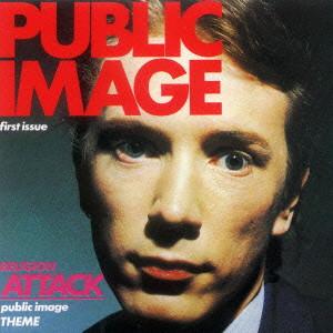 PUBLIC IMAGE LTD (P.I.L.) / パブリック・イメージ・リミテッド / パブリック・イメージ (プラチナSHM-CD)