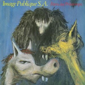 PUBLIC IMAGE LTD (P.I.L.) / パブリック・イメージ・リミテッド / P.I.L./パリ・ライヴ  (プラチナSHM-CD)