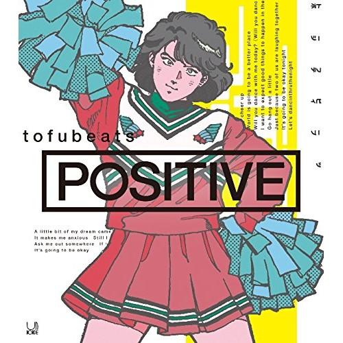 tofubeats / POSITIVE (初回限定盤) CD+DVD