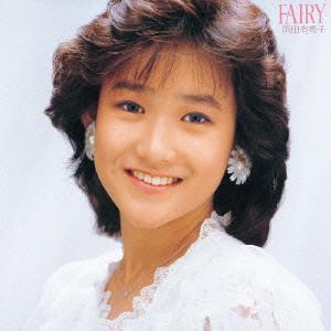 岡田有希子 / FAIRY(UHQCD)
