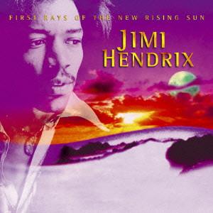 JIMI HENDRIX (JIMI HENDRIX EXPERIENCE) / ジミ・ヘンドリックス (ジミ・ヘンドリックス・エクスペリエンス) / ファースト・レイズ・オブ・ザ・ニュー・ライジング・サン
