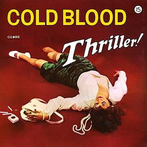 COLD BLOOD / コールド・ブラッド / THRILLER / スリラー!