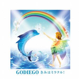 GODIEGO / ゴダイゴ / きみはミラクル!