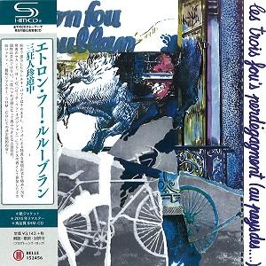 ETRON FOU LELOUBLAN / エトロン・フー・ルルーブラン / 三狂人珍道中 - リマスター/SHM-CD
