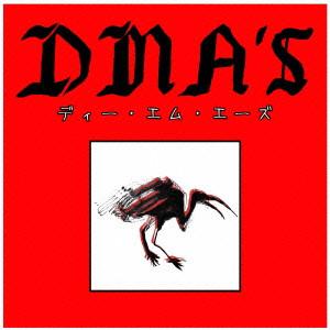 DMA'S / ディーエムエーズ