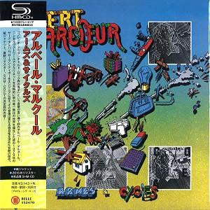 ALBERT MARCOEUR / アルベール・マルクール / アームズ&サイクルズ - SHM-CD/リマスター
