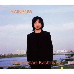 エレファントカシマシ / RAINBOW(初回)