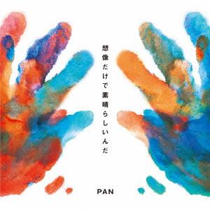 PAN / 想像だけで素晴らしいんだ(CD+DVD)