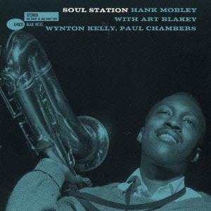 HANK MOBLEY / ハンク・モブレー / Soul Station / ソウル・ステーション