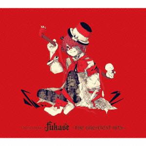 オムニバス(VOCALOID Fukase ~THE GREATEST HITS~) / VOCALOID Fukase ~THE GREATEST HITS~(初回)