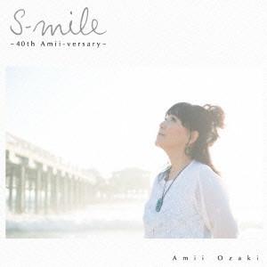 尾崎亜美 / SMILE ~40th Amii-versary~