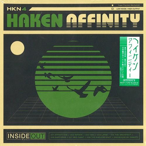 HAKEN / ヘイケン / アフィニティー