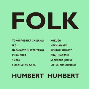 HUMBERT HUMBERT / ハンバートハンバート / FOLK(初回)