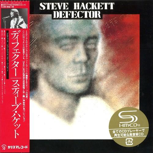 STEVE HACKETT / スティーヴ・ハケット / ディフェクター<デラックス・エディション> - リマスター/SHM-CD