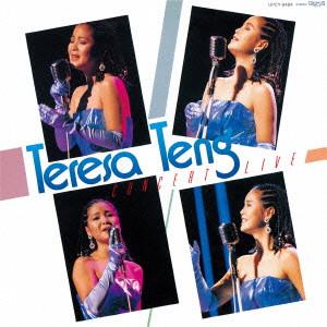 TERESA TENG / テレサ・テン / Concert Live
