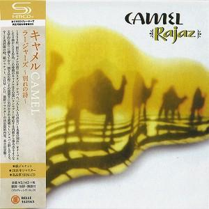 CAMEL / キャメル / ラージャーズ~別れの詩~ - リマスター/SHM-CD