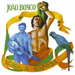 JOAO BOSCO / ジョアン・ボスコ / カーサ・ア・ハポーザ