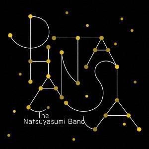 ザ・なつやすみバンド / PHANTASIA