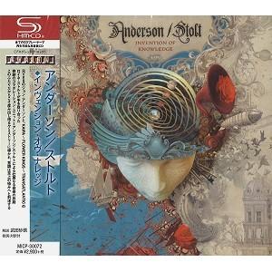 JON ANDERSON/ROINE STOLT / アンダーソン/ストルト / インヴェンション・オヴ・ナレッジ - SHM-CD