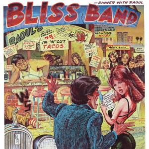 BLISS BAND / ブリス・バンド / デビュー!