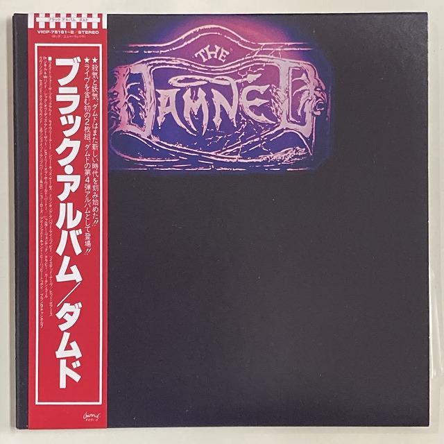 DAMNED / ブラック・アルバム