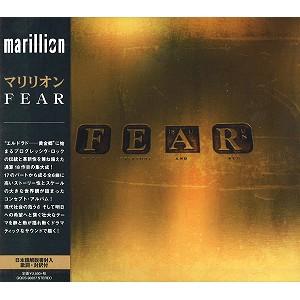 MARILLION / マリリオン / F E A R