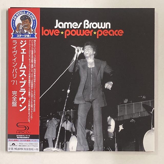 JAMES BROWN / ジェームス・ブラウン / LOVE POWER PEACE / ライヴ・イン・パリ '71 完全盤