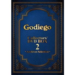GODIEGO / ゴダイゴ / コレクターズ DVD BOX2 ~アーカイブスセレクション~