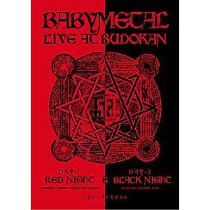 BABYMETAL / ベビーメタル / LIVE AT BUDOKAN: RED NIGHT & BLACK NIGHT APOCALYPS