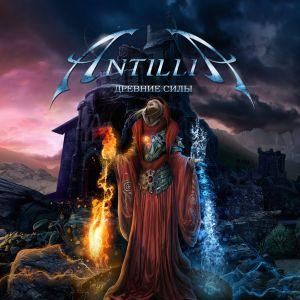ANTILLIA / アンティリア / ANCIENT FORCES <DIGI>