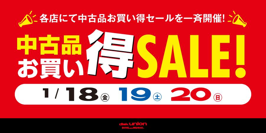 https://diskunion.net/shop/st/portal/images/disk_sale_20190118_01.png