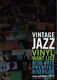 ジャズ廃盤レコード高価買取リスト VINTAGE JAZZ VINYL WANT LIST 2013