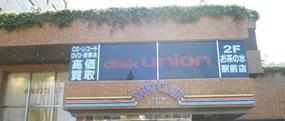 お茶の水駅前店写真01
