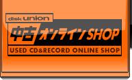 diskunion 中古オンラインSHOP